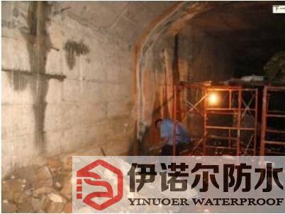 南京防水补漏的解决方法,防水补漏用什么材料?