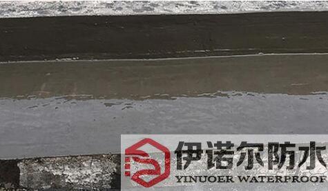 聚合物水泥基防水涂料的优势