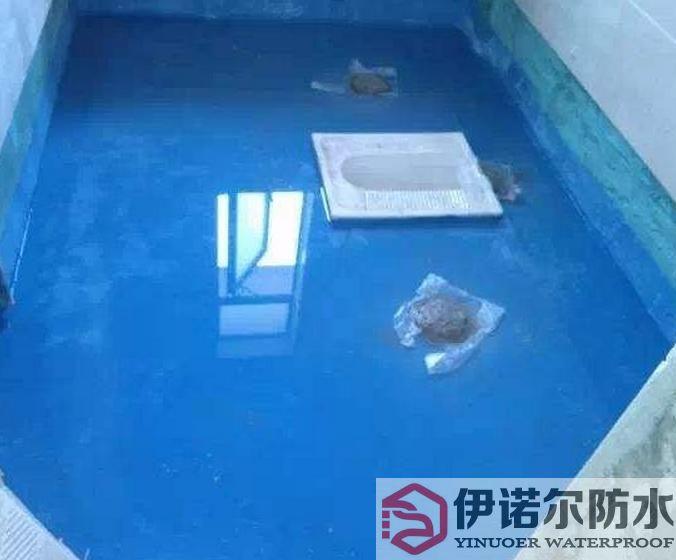 苏州厕所防水补漏